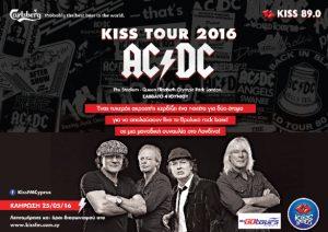acdc axl kiss tour