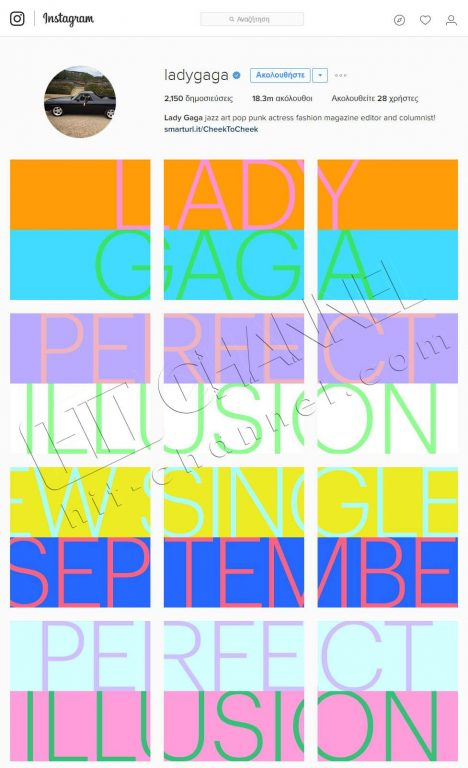 Lady-Gaga-Instagram-Perfect-Illusion-e1471446723958